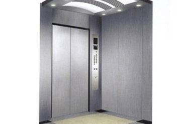 Commercial Elevators